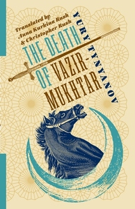 The Death of Vazir-Mukhtar
