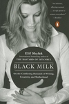 Black Milk:On the Conflicting Demands of Writing, Creativity, and Motherhood