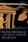 Oxford Handbook of Ancient Greek Religion