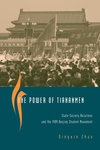 The Power of Tiananmen:State-Society Relations and the 1989 Beijing Student Movement