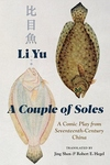 A Couple of Soles: A Comic Play from Seventeenth-Century China