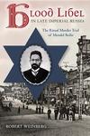 Blood Libel in Late Imperial Russia:The Ritual Murder Trial of Mendel Beilis