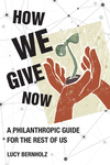 How We Give Now