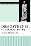Demosthenes, Speeches 50-59