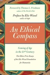 An Ethical Compass:Coming of Age in the 21st Century