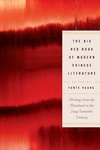 Big Red Book of Modern Chinese Literature: Writings from the Mainland in the Long Twentieth Century