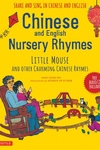 Chinese and English Nursery Rhymes: Little Mouse and Other Charming Chinese Rhymes (Audio Disc in Chinese & English Included)