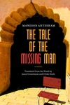 The Tale of the Missing Man