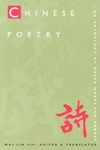 Chinese Poetry, 2nd Ed., Revised: An Anthology of Major Modes and Genres (Revised)