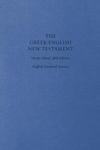 Greek-English New Testament-PR-FL/ESV (Revised)
