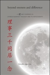 Beyond Oneness and Difference:Li and Coherence in Chinese Buddhist Thought and Its Antecedents