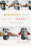 Demanding Images