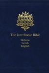 Interlinear Bible : Hebrew-Greek-English