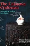 Unknown Craftsman : A Japanese Insight into Beauty