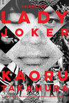 Lady Joker, Volume 1