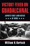 Victory Fever on Guadalcanal : Japan's First Land Defeat of World War II