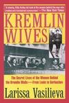 Kremlin Wives: The Secret Lives of the Women Behind the Kremlin Walls—From Lenin to Gorbachev