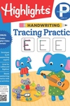 Handwriting: Tracing Practice