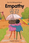 My First Bilingual Book–Empathy (English–Korean)