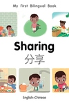 My First Bilingual Book?Sharing (English?Chinese)