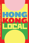 Hong Kong Local